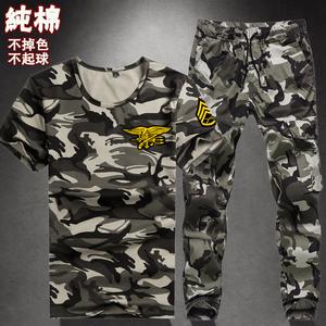 战狼户外军装夏季薄款休闲军迷迷彩服套装男女特种兵短袖正品军训