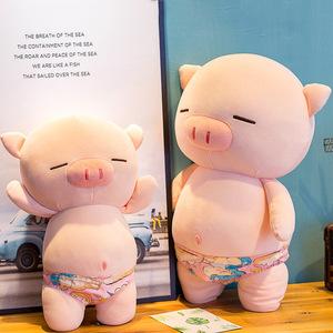新款泳裤猪公仔小猪猪毛绒玩偶男女生搞怪软体猪抱枕情侣礼物