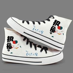 。动漫鞋子夏目友人帐周边cos猫咪老师手绘鞋高帮学生帆布鞋男女