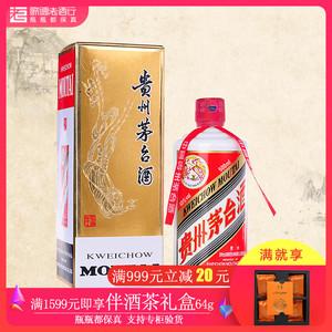 歌德老酒 貴州茅臺酒飛天53度2010年500ml 醬香型高度白酒單瓶裝