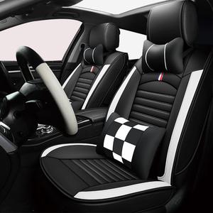 吉利帝豪GS缤越博越远景X3 X6 专用全包座椅汽车座套四季通用坐垫