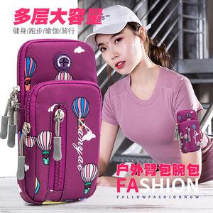 跑步手機包女手拿手腕包裝放手機的小包散步掛胳膊運動手機套臂包
