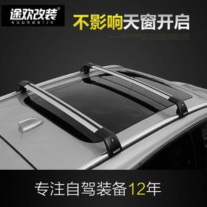 韋帕 行李架橫桿 途觀全新途勝IX25格銳奧迪Q3 Q7汽車車載車頂架