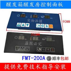 FMT-200A醒发箱控制面板醒发箱温湿度传感器醒发房温湿度?#37237;?/>                             </a>                             <div class=