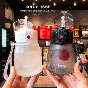 可愛豆豆樂吸管塑料杯兒童帶提繩防漏磨砂隨手杯簡約男女生水杯子