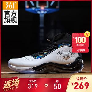 361度篮球鞋男士高帮寂寞大神同款这就是灌篮防滑耐磨战靴运动鞋