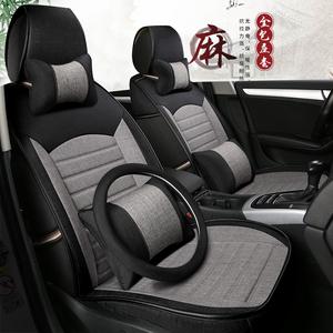 汽车座套四季通用全包全套坐垫19新款布艺座套夏季织物汽车座垫套
