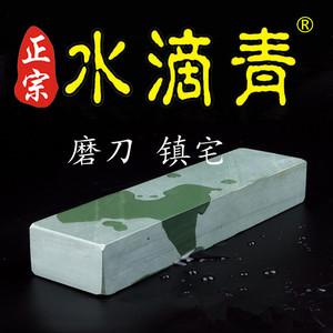 天然磨刀石青石黄浆石水滴青刀砖超细油石荡石磨修脚刀