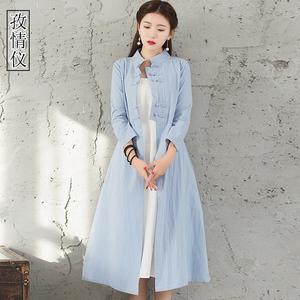 中國風女裝唐裝秋裝復古風棉麻茶服禪意漢服改良旗袍外套中式上衣