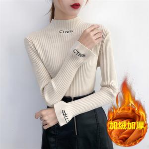 高领套头毛衣秋冬女字母刺绣紧身上衣冬季加绒加厚针织长袖打底衫