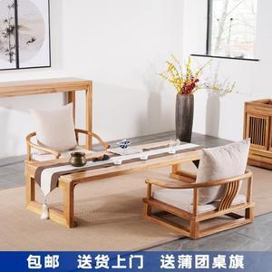 飄窗桌小茶幾日式禪意茶桌中式炕桌陽臺實木矮桌地臺榻榻米小桌子