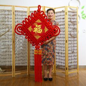 中國結掛件福字客廳大號平安結壁掛背景墻玄關新居過年裝飾中國節