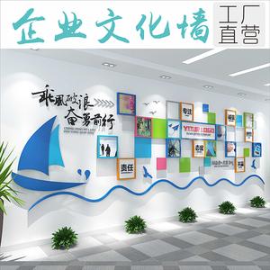 企业文化墙3d立体亚克力照片墙贴办公室团队风采创意展示装饰定制