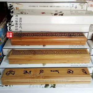 藏传佛教六字真言木制藏式香炉纯手工刻制卧香炉线香炉拍品为一个