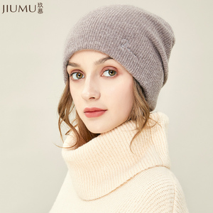 玖慕毛線帽子女士秋冬季純羊毛韓版加厚保暖護耳套頭針織帽禮盒