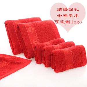 特價紅色柔軟毛巾浴巾全棉脫孝結婚慶回禮盒家用洗臉面巾喜字批發