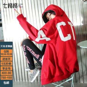 七格格春季紅色外套女2019新款韓版百搭寬松字母連帽開衫棒球服潮