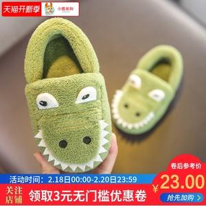 儿童拖鞋冬包跟男家居男童可爱室内秋冬1-3岁宝宝棉拖鞋2婴儿棉鞋