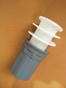 upvc塑料排水管