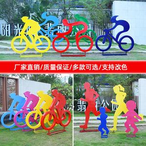 戶外園林景觀自行車運動跑步玻璃鋼學校公園地產人物剪影雕塑擺件