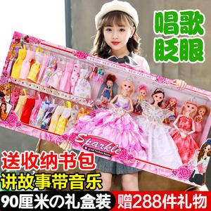 换装依甜芭比娃娃套装大礼盒女孩超大洋娃娃公主别墅城堡儿童玩具