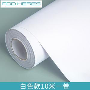 墻紙自粘自貼臥室溫馨貼紙墻貼可擦洗10米純白色防水防潮宿舍壁紙