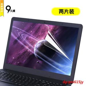 15.6英寸笔记本电脑三星550P5C 350V5C 300E5A屏幕保护贴膜高清非钢化蓝光防辐射防尘护眼配件屏保液晶高透