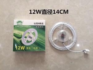 照明led灯泡灯板改造吸顶灯灯芯贴片方向?#28120;?#24418;模组改装超亮