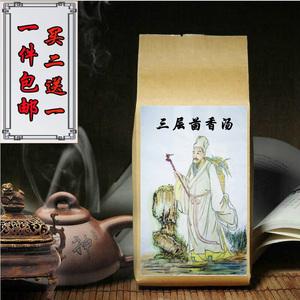 三层茴香汤袋泡茶茴香橘核茶 睾/坠/涨小腹/疼 疝 //气买2送1