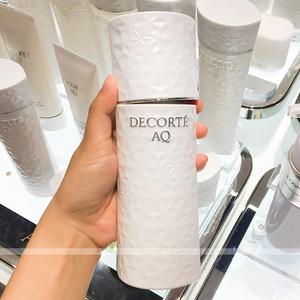 魏你好 日本黛珂新版AQ白檀凈白乳液200ml 18年升級版潤膚乳保濕