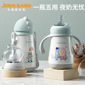 嬰兒保溫奶瓶一瓶多用正品帶奶嘴吸管保溫杯大寶寶奶壺杯兩用三用