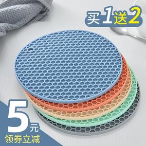 北欧隔热垫防烫餐桌垫创意硅胶餐垫碗垫子家用厨房锅垫盘子垫杯垫