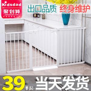 嬰兒童安全門欄樓梯口防護欄寶寶家用隔離門寵物圍欄柵欄桿免打孔
