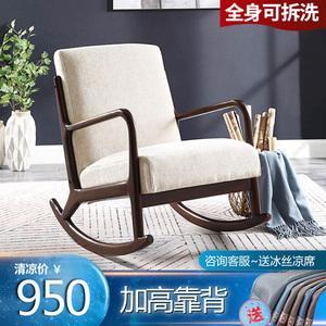 北欧摇椅大人午睡阳台逍遥椅?#30340;?#25042;人躺椅客厅家用休闲沙发摇摇椅