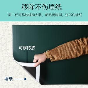 墻紙墻布專用黑板墻貼磁性可移膠不傷兒童家用加厚軟白板墻貼膜可擦寫教學辦公書寫字板涂鴉墻貼畫板移除無痕