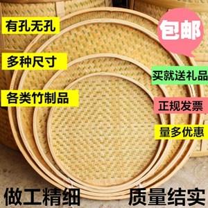 80厘米双层民间小号簸箕手编晾晒20厘米106厘米蒸煮平底东西竹筛