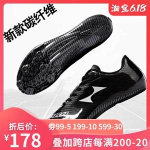 新款海爾斯釘鞋田徑短跑男女學生比賽6釘專業400米全掌釘子鞋155S