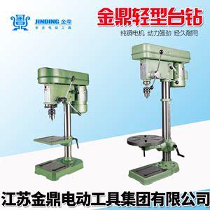 金鼎16MM工业电动台钻/钻床单相三相450w 550w 家用微型电钻Z4116