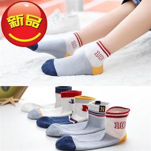 可爱船袜防滑春秋短袜男童浅口宝宝袜男女袜子儿童船儿t童袜