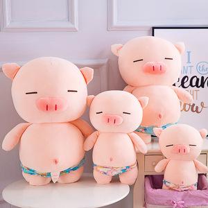 新款泳裤猪公仔毛绒玩具创意搞怪猪猪玩偶猪年礼物生日吉祥物