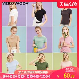Vero Moda2020夏季款時尚白色打底衫鬼馬少女上衣云朵薄荷綠T恤女