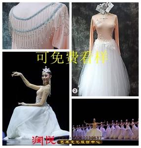 出租定制蒙古族女子群舞额尔古纳河舞蹈服演出服中央民族大学租赁