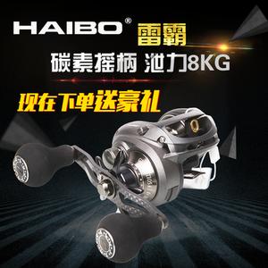 新款海伯雷霸水滴轮滴轮鱼线轮轻全金属路亚打黑雷强轮左手右手
