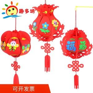韩国购儿童手工制作绣球diy灯笼eva宫灯材料包幼儿园装饰花灯新年