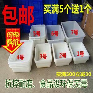 胶筐白色塑料胶盆长方形周转箱洗菜?#20309;?#40863;盆分拣框电商仓库拣货框