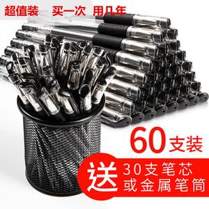 走珠笔直流式速干黑红黑色笔墨水笔中性笔文具极细红黑色办公笔