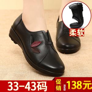 软底真皮鞋妈妈鞋41奶奶鞋老人女鞋33小码34中老年单鞋43大码秋