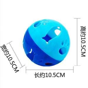 【大號】貓咪狗狗玩具球10cm 塑料鈴鐺球逗貓玩具 寵物發聲玩具