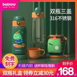 儿童保温杯带吸管两用 316不锈钢水壶婴幼儿园男女宝宝小学生水杯