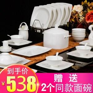 景德鎮骨瓷餐具碗碟套裝家用純白陶瓷輕奢套碗高檔餐具套裝喬遷禮